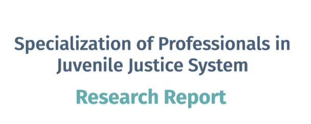 პროფესიონალთა სპეციალიზაცია არასწრულწოვანთა მართლმსაჯულების სისტემაში